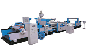 GY-LM Plastic Extruding and Film Laminating Machine