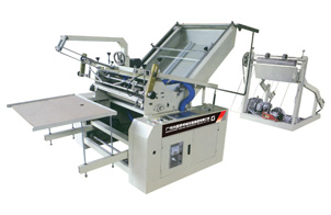 GY-CD Computerized Woven Bag Cutter